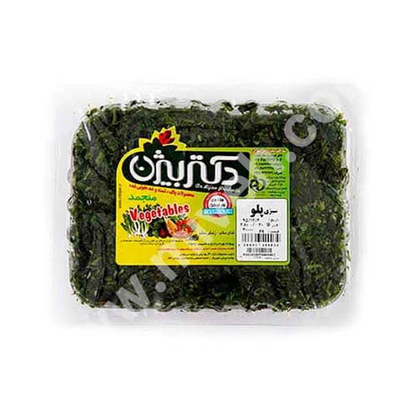 سبزی پلو دکتر بیژن – تره بار خرد شده