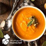 طرز تهیه سوپ کدو حلوایی - فروشگاه اینترنتی میوه دات کام