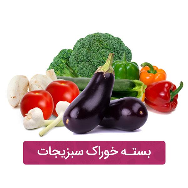 food-packaging-vegetables