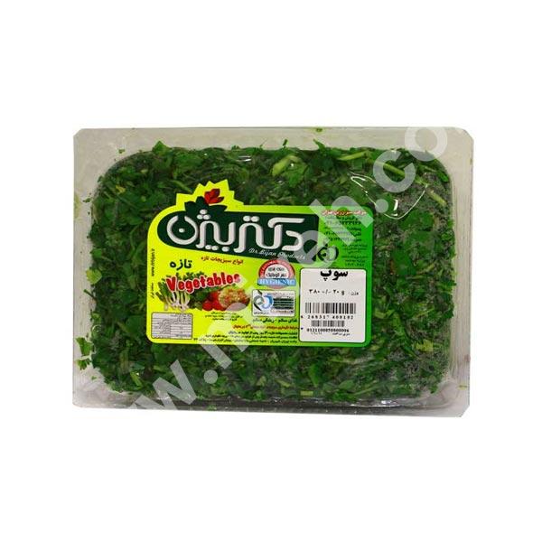 سبزی سوپ دکتر بیژن – تره بار