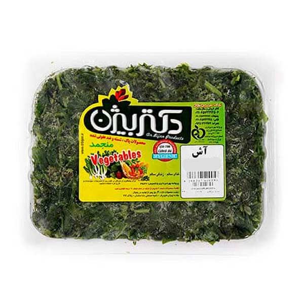 سبزی آش ( دکتر بیژن ) – سبزی خرد شده