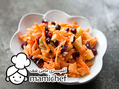 فروشگاه اینترنتی میوه - طرز تهیه سالاد هویج و انار