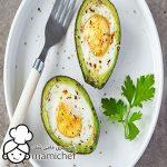 فروشگاه اینترنتی میوه - طرز تهیه تخم مرغ با آووکادو